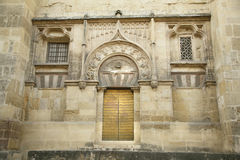 De deur van de moskee Royalty-vrije Stock Afbeelding