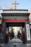 De deur van de XiShiKukerk Stock Foto's