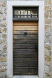 De deur van Grunge Stock Afbeelding