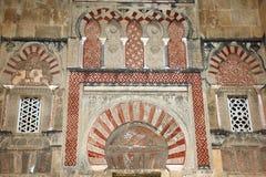 De deur van San Ildefonso (Moskee van Cordoba) Stock Foto