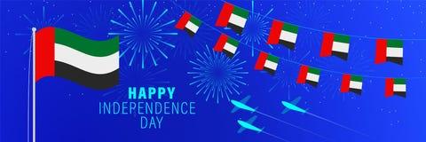 2 de dezembrocartão do Dia da Independência de Emiratos Árabes Unidos Fundo da celebração com fogos de artifício, bandeiras, mas ilustração royalty free