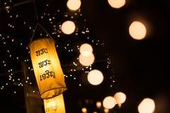 6 de dezembro de 2015, BKK Tailândia: Ilumine acima a iluminação Fotografia de Stock Royalty Free