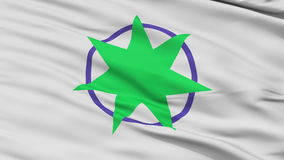 De Dichte omhoog Golvende Vlag van de Aomori Hoofdstad vector illustratie