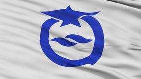 De Dichte omhoog Golvende Vlag van de Otsu Hoofdstad vector illustratie