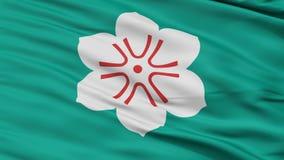 De Dichte omhoog Golvende Vlag van de sagaprefectuur vector illustratie