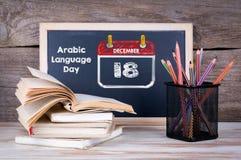 18 de diciembre Día árabe de la lengua de la O.N.U Imagen de archivo libre de regalías
