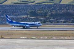 19 de diciembre de 2015 aeropuerto Nagasaki japón ANECDOTARIO ai de All Nippon Airways Fotografía de archivo
