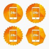 De dienst en steun voor klanten 24 uren vector illustratie