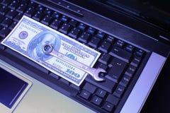 De dienst van de computer Stock Foto
