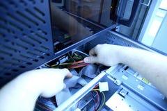 De dienst van de computer royalty-vrije stock foto