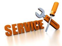 De dienst van de reparatie vector illustratie