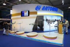 De Dienst van het Ontwerp van Antonov royalty-vrije stock afbeelding