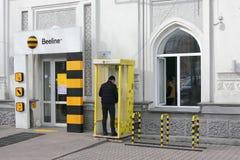 De dienstbureau van Beeline royalty-vrije stock fotografie