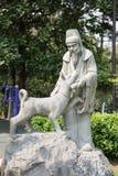 De 12 dieren van het Chinese standbeeld van de Dierenriemhond Royalty-vrije Stock Fotografie