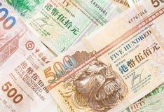 De dollar van Hongkong Royalty-vrije Stock Foto