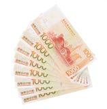 De Dollar van Hongkong Royalty-vrije Stock Foto's