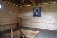 De doopvont op de Heilige Bron van het Pictogram van de Moeder van God Stock Afbeelding