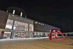de doopvont van de post van Hakodate van de jRspoorweg bij nacht Royalty-vrije Stock Fotografie