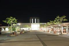 de doopvont van de post van Hakodate van de jRspoorweg bij nacht Royalty-vrije Stock Foto