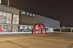 de doopvont van de post van Hakodate van de jRspoorweg bij nacht Royalty-vrije Stock Foto's