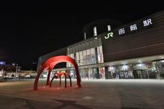 de doopvont van de post van Hakodate van de jRspoorweg bij nacht Royalty-vrije Stock Afbeeldingen