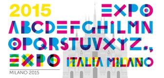 De doopvont van Expo 2015 vector illustratie