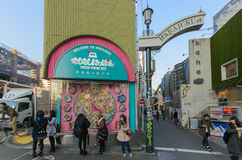 De Doos van Moshimoshi Stock Fotografie