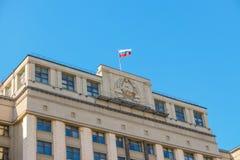 De douma van de Staat van Russische Federatie stock afbeeldingen