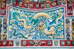 De draak van China Royalty-vrije Stock Fotografie