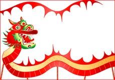 De draak van China vector illustratie