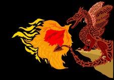 De Draak van de brand (Vector) vector illustratie