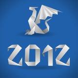 De Draak van de origami met het Jaar van 2012 Stock Afbeeldingen