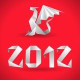 De Draak van de origami met het Jaar van 2012 Stock Foto's
