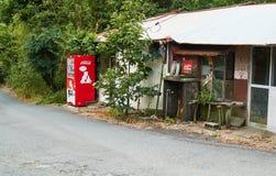 De Drankenautomaat stock afbeeldingen
