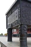 De Driepoot van het brons Stock Foto's
