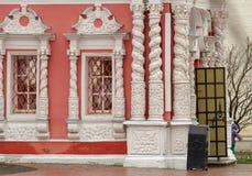 De Drievuldigheid Lavra van St Sergius Sergiev Posad, Rusland stock foto