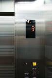 De drukknop van de lift royalty-vrije stock foto