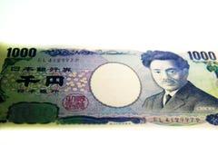 De drukmateriaal van Japan YEN Banknotes Stock Afbeelding