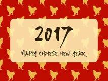 De eenvoudige Chinese Nieuwjaarskaart van 2017 met Hanen Royalty-vrije Stock Afbeelding