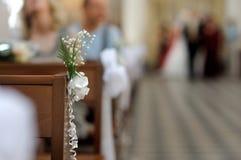 De eenvoudige decoratie van het bloemenhuwelijk Stock Afbeeldingen