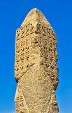 de eerste obelisk en van Luxor Royalty-vrije Stock Afbeeldingen