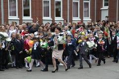 De eerste vraag 1 september, Kennisdag in Russische school Dag van kennis Eerste Dag van School Royalty-vrije Stock Foto