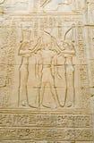 De egyptiska gudarna Arkivfoto
