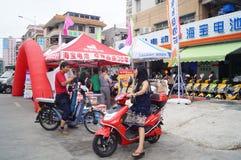 De elektrische winkel van de fietsverkoop Royalty-vrije Stock Afbeelding