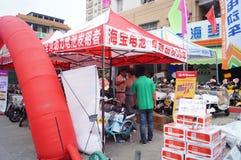 De elektrische winkel van de fietsverkoop Stock Fotografie