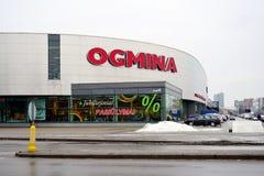 De elektronikaverkoper Ogmina van de Vilniusstad in Zirmunai-district Royalty-vrije Stock Foto's