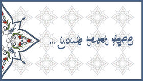 De elementen van Art With Nine Islamic van de ottomanetegel met kleur Stock Afbeelding