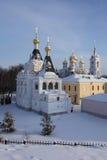 De Elizabethaanse Kerk in het Kremlin van Dmitrov. Stock Afbeelding