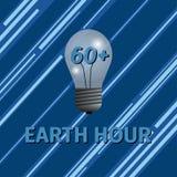 De energie van het aardeuur - besparing stock illustratie