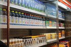 De energiedrank voor uw gezondheid Stock Foto
